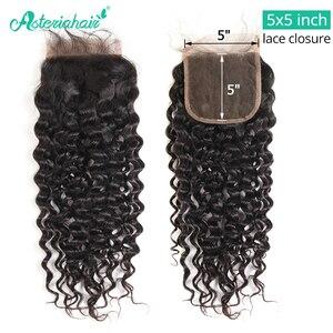 Cierre Asteria Water Wave 5x5 con mechones, 3 mechones con cierre, extensiones de cabello humano brasileñas con cierre, cabello Remy
