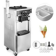 3 Flavor Soft Ice Cream Machine Stainless Steel Yogurt Twist Soft