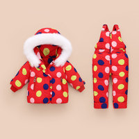 HSSCZL Winter Warm Toddler Girls Duck Down Clothing Sets Baby Girl Down Snowsuit Kids Ski Suit Set Winter Down Jackets+pants