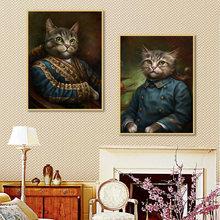 Плакаты винтажная животная Картина на холсте ретро Кот с костюмами