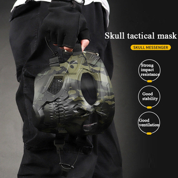 цена на Camouflage Tactical Ghost Masks Outdoor Hunting Military CS Masks Wargame Paintball Airsoft Skull Full Face Mask