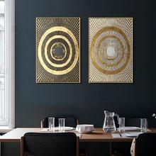 Абстрактные скандинавском постер на стену с геометрическим рисунком
