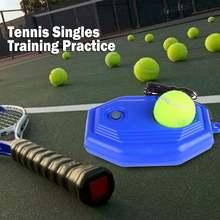 Сверхмощный теннис для дрессировки инструмент с вставку внутрь