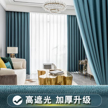 Place of Origin Cotton Linen Solid Color Simple Curtain Finished Product Cloth Northern European-Style Bedroom Floor Shade Curta(China)