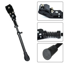 Bicycle Mountain Bike Foot Support Aluminum Alloy Adjustable MTB Aluminum Side Rear Kick Stand Electric Vehicle Bicycle Parts