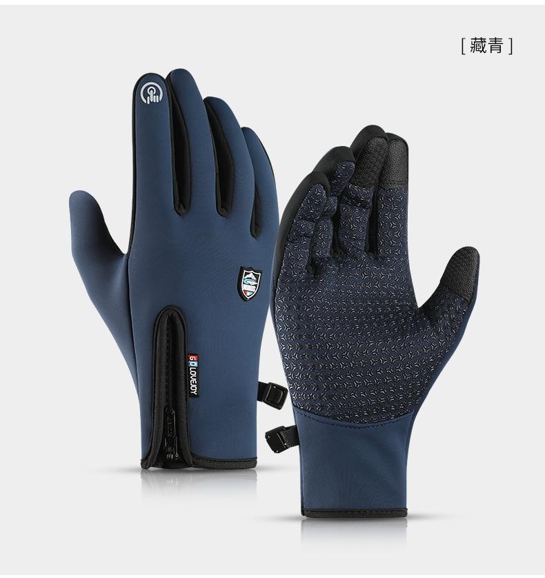 Купить мужские беговые лыжи катание на лыжах перчатки для верховой