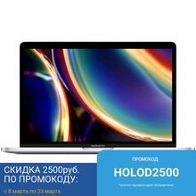 Ноутбук Apple MacBook Pro 13 True Tone Mid 2020 13.3