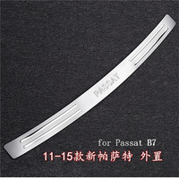 for 2011 -2015 Volkswagen Passat  B7 High quality stainless steel Rear bumper Protector Sill Car styling