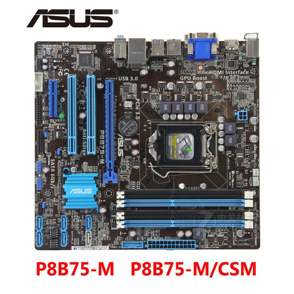 ASUS Motherboard P8B75-V LGA 1155 Socket Intel B75 Chipset,DDR3 Memory ATX