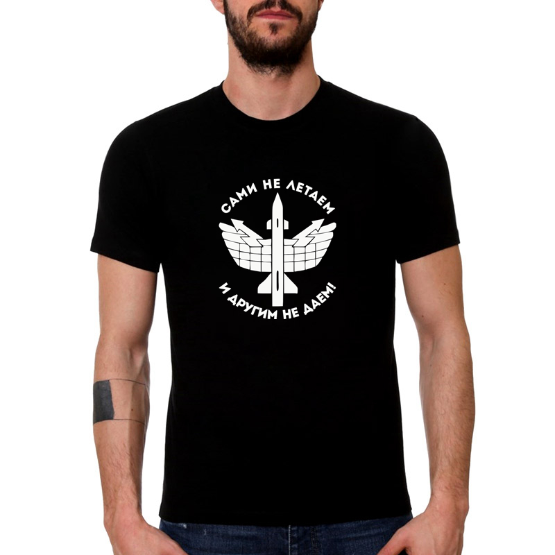 HT0050# We don't fly ourselves and don't give others!  t shirt men tshirt men's tshirt top summer Tshirt fashion cool O neck