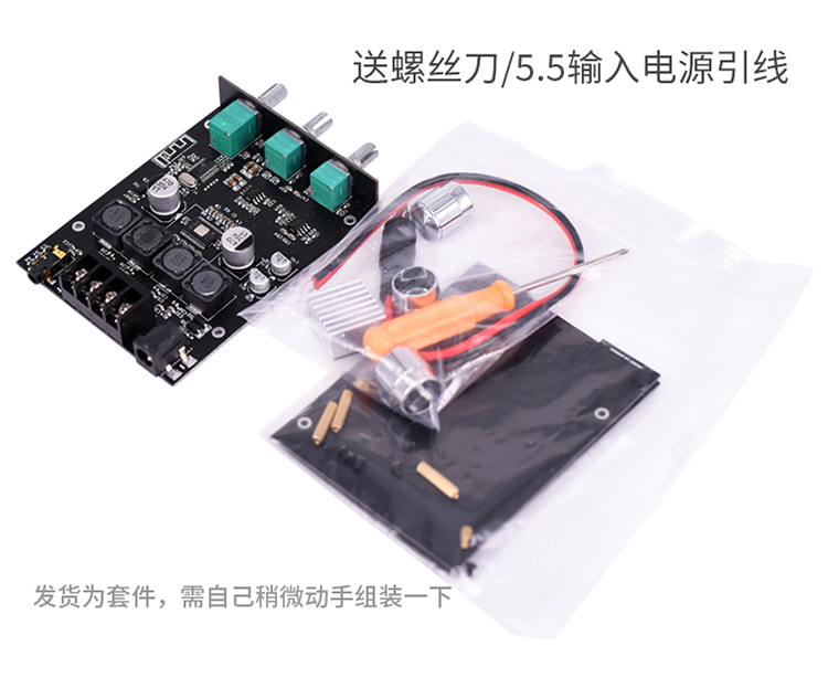 H71a25de727be4040816a95565cc0e299O - 12v Bluetooth power amplifier board module Digital D class 5.0 Bluetooth decoder board receiver module with power amplifier dual
