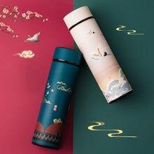 Интеллектуальный термос кофейная бутылка китайский классический