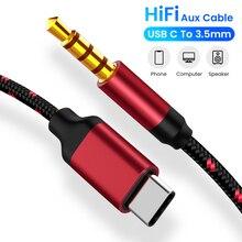 3.5 잭 Aux 오디오 케이블 유형 C ~ 3.5mm 잭 어댑터 케이블 스피커 자동차 유형 C ~ 3.5 전화 액세서리 USB C 어댑터 와이어 코드
