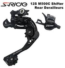 S-RIDE M500C 12 Speed MTB Bike Shift Lever + Bicycle Rear Derailleurs, / for Eagle 12 M9100