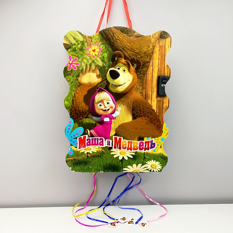 Masha and the Bear pinata bear birthday party Masha and the Bear birthday party
