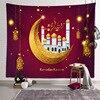 ramadan-tapestry-2