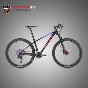 Новый горный велосипед Leoarpdpro Leopard, углеродное волокно, 2(3)* 12 Скоростей, цветной маховик, 27,5 дюйма, 29 дюймов, дорожный велосипед, карбоновый ве...