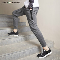 JackJones Men's Stretch Jogger Pants with Zipper Pockets Men's Slim Fit Sweatpants Men's Fitness Trousers 2019 New 219214503