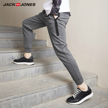 JackJones Men's Stretch Jogger Pants with Zipper Pockets Men's Slim Fit Sweatpants Men's Fitness Trousers 2019 New 219214503 1