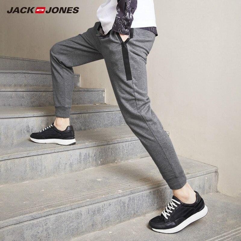 JackJones männer Stretch Jogger Hosen mit Zipper Taschen herren Slim Fit Jogginghose männer Fitness Hose 2019 Neue 219214503-in Jogginghose aus Herrenbekleidung bei AliExpress - 11.11_Doppel-11Tag der Singles 1
