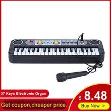 37 клавиш электронный орган цифровой фортепиано клавиатура с микрофоном детские игрушки Stave музыкальная игрушка развить детский талант