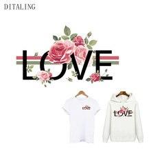 Autocollant thermique fleur amour sur vêtements, Patch vinyle de transfert de chaleur sur t-shirts hauts mode femme Applique bricolage autocollant de repassage