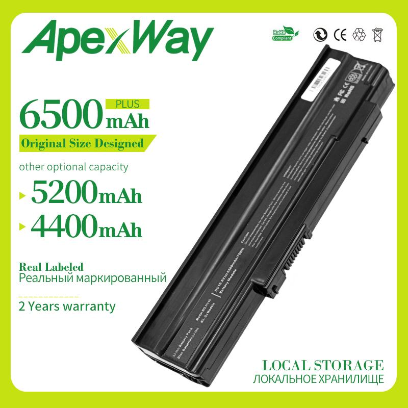 Apexway 4400mAh Battery For Acer Extensa 5235 5635 5635G 5635ZG ZR6 5635Z AS09C31 AS09C70 AS09C71 <font><b>AS09C75</b></font> for GATEWAY NV40 NV48 image