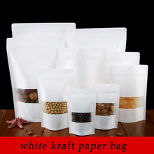 White Frosted Kraft Paper Bag , Gift Pouch Packaging Bags Personal Customization