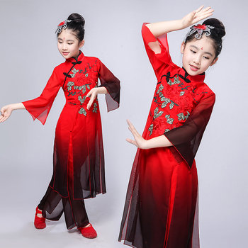 Children hanfu classical dance yangko dance stage costumes ink classical dance costumes girls practice clothes dance fan dance dance dance dance