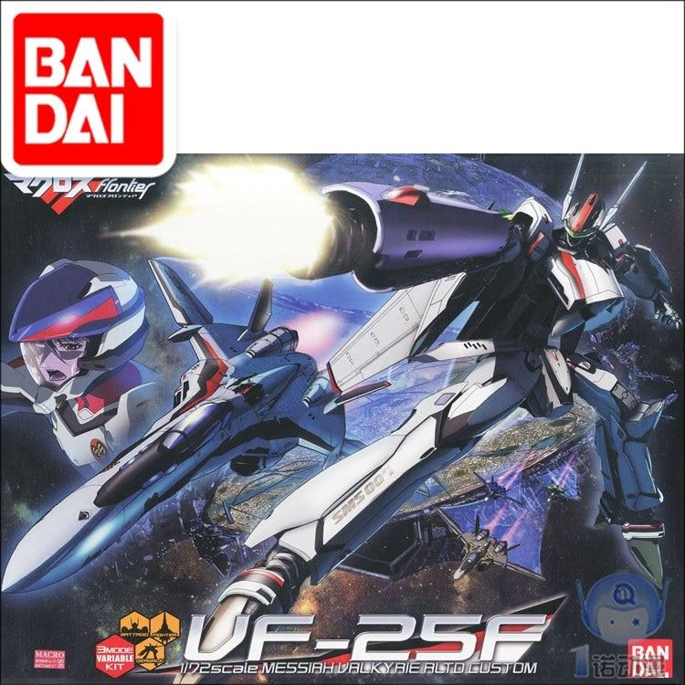 Original Gundam 1/72 Model VF-25F MESSIAH VALKYRIE ALTD CUSTOM Dimension Fortress Macross Mobile Suit Kids Toys With Holder