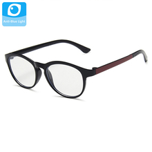 Детский анти-синий светильник, блокирующие очки, Детская оптическая оправа, очки для мальчиков и девочек, фильтр для глаз