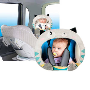 Car-Rear-Monitor Mirrors Car-Back-Seat Safety for Baby Useful Adjustable Infant Facing