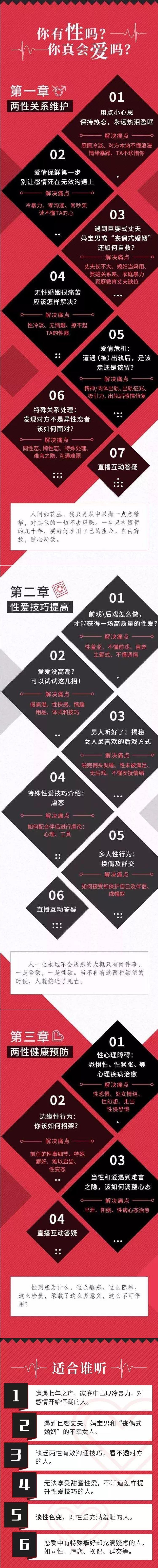 中国第一性学家李银河:这才是成年人都想要的性和爱