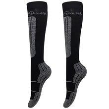 Носки для верховой езды 3 пар/упак носки мужские женские унисекс