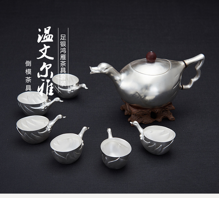 999 Pure Silver Hongyan Wenwen Teapot Set Sterling Silver Investment Collection Gifts To Send Leadership Elders Ceremony 7 Sets