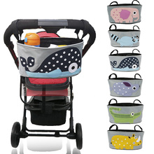 Baby Stroller Organizer Bag for Baby carriage bag B