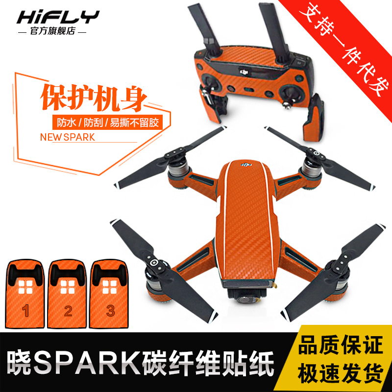 DJI Xiao Spark Adhesive Paper Unmanned Aerial Vehicle Carbon Fiber Camera Body Remote Control Waterproof Adhesive Paper Accessor