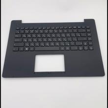 Новая русская клавиатура для ноутбука ASUS X453 X453M X453SA X403 X403M X403MA RU клавиатура с крышкой C