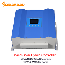 1KW 2KW 48V 220V On Grid Intelligent Wind Solar Hybrid Controller Wind Controller MPPT  Dump Load  Wind Generator Solar Panel 1000w inverter wind grid tie connected 1kw invertor mppt with wifi plug dump load resistor 22 65v 45 90v 3 phase ac input