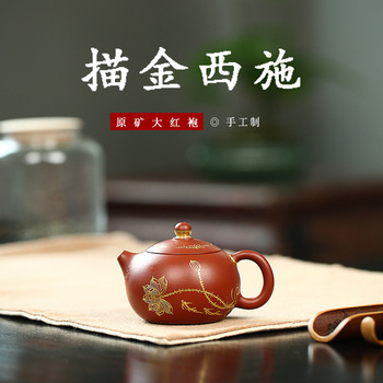 Yixing Dark-red Enameled Pottery Teapot Manual Household Sketch Teapot Raw Ore Bright Red Robe Trace A Design In Gold Xi Shi