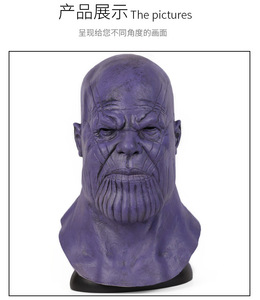 Image 5 - Halloween Mask Deluxe Thanos Mask Horror Mask Adult Latex Cosplay War Helmet Masks Party Scary Props Mascaras Halloween Mask