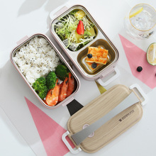 Microwave Double Layer Lunch Box Wooden Salad Bento BPA Free Portable Container Workers Student