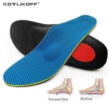 Ортопедические стельки для обуви ортопедические с высокой супинацией