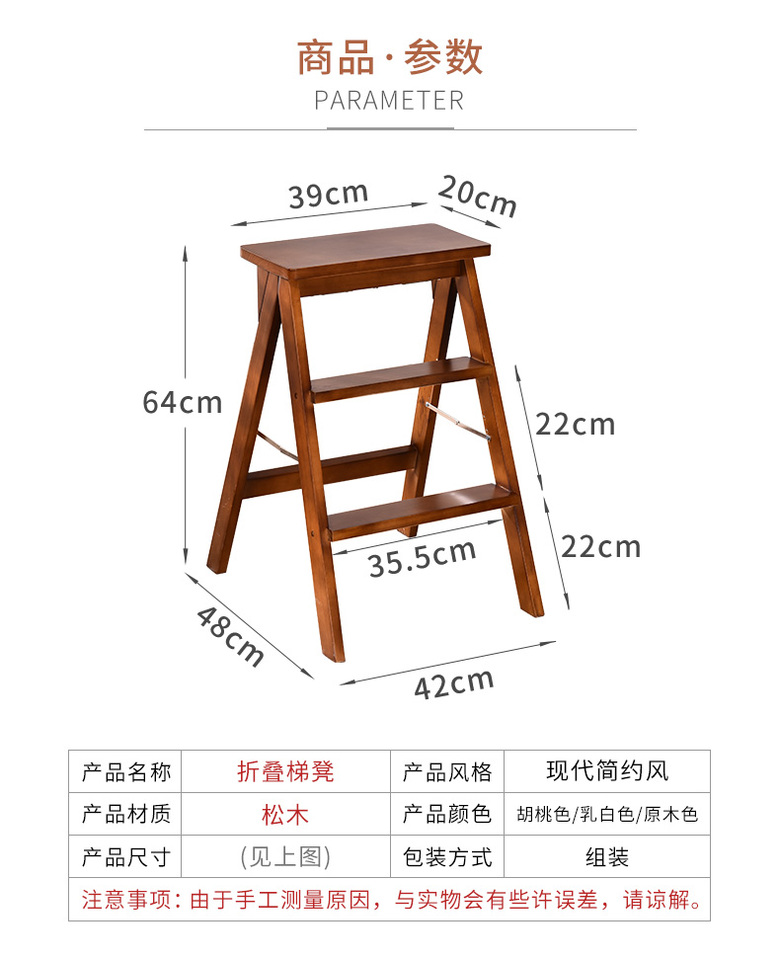 Solid Wood Folding Stool Simple Portable Stool Multi Function Ladder Stool Folding Chair Creative Home Kitchen High Bench Aliexpress