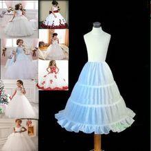 NEW Wedding Party Formal Flower Girls Dress petticoat Underskirt skirts lining