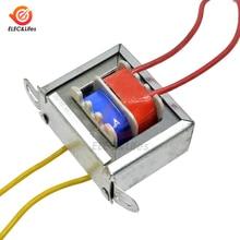 AC 110V 220V к AC 9V трансформатор питания для точечного сварочный контроллер