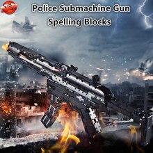 Строительные блоки вставляющие симулятор полицейский пистолет