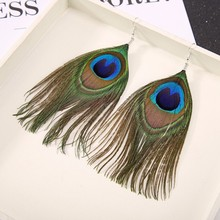 цены Feather earrings jewelry, temperament fashion peacock feather earrings, exaggerated earrings earrings, women's earrings