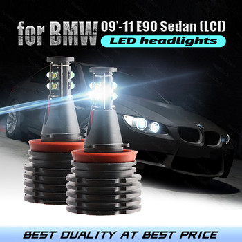 High Power LED Chip Free Error Ultra Bright IP65 H8 / H11 LED Angel Eyes Marker for BMW 2009-2011 3 Series E90 Sedan (LCI) 160W image