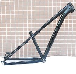 마지막 자전거 프레임 26*14